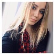 Раздача печатных, рекламных материалов в Ижевске, Анастасия, 24 года