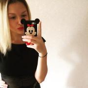Химчистка в Владивостоке, Ульяна, 22 года