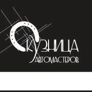 Замена рулевых наконечников, Юрий, 35 лет