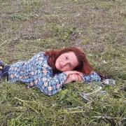 Екатерина Башмакова