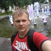 Химчистка в Перми, Петр, 30 лет
