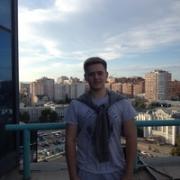 Услуги химчистки в Самаре, Артем, 22 года