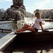 Генеральная уборка в Ярославле, Алина, 29 лет
