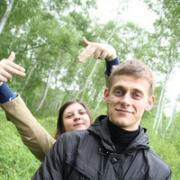 Восстановление данных в Оренбурге, Сергей, 27 лет
