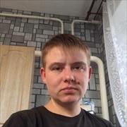 Диагностика автомобиля в Уфе, Ульяна, 33 года