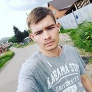 Генеральная уборка в Барнауле, Василий, 24 года