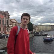 Образование и репетиторы в Томске, Матвей, 22 года