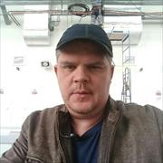 Замена Face ID iPhone X, Ренат, 42 года