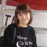 Ретиноевый пилинг, Ольга, 37 лет