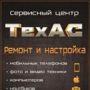 Ремонт IWatch в Оренбурге, Игорь, 28 лет