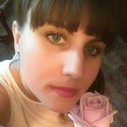 Классическое бикини шугаринг, Ольга, 29 лет