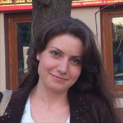 Оцифровка слайдов, Мария, 33 года