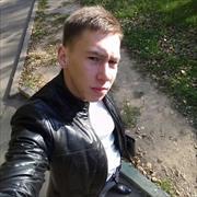 Доставка продуктов из Ленты в Кашире, Илья, 24 года