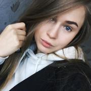 Оцифровка в Самаре, Анна, 25 лет