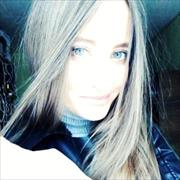 Барбершоп, Наталья, 30 лет