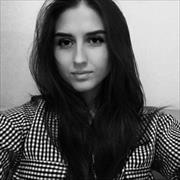 Подготовка кESOL, Мария, 26 лет