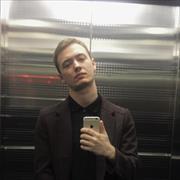 Разработка HTML верстки сайта, Михаил, 24 года