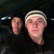 Домашний персонал в Челябинске, Николай, 21 год