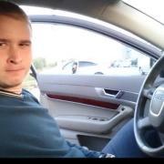 Юристы у метро Улица Горчакова, Евгений, 29 лет