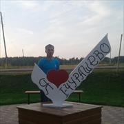 Экскурсии в Чебоксарах, Алексей, 39 лет