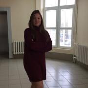 Уборка после ремонта в Томске, Элина, 23 года