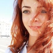 Свадебные фотографы в Краснодаре, Оксана, 29 лет