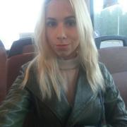 Услуги стирки в Ярославле, Татьяна, 23 года