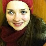 Доставка корма для животных, Юлия, 25 лет