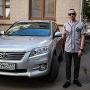 Доставка выпечки на дом в Истре, Игорь, 33 года