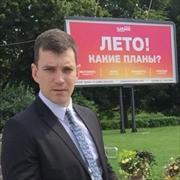 Химчистка в Волгограде, Александр, 32 года