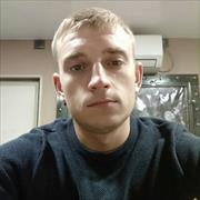 Ремонт мелкой бытовой техники в Владивостоке, Даниил, 29 лет