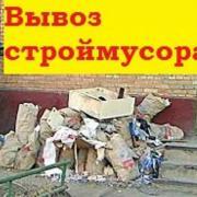 Подключение варочной панели в Саратове, Максим, 26 лет