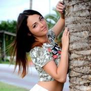 Красота и здоровье в Нижнем Новгороде, Екатерина, 29 лет