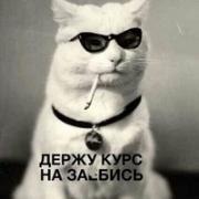 Установка вытяжки в Саратове, Виталий, 30 лет