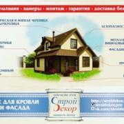 Цены на капитальный ремонт коттеджа в Набережных Челнах, Юрий, 41 год