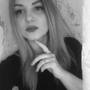 SPA-процедуры в Волгограде, Дарья, 24 года