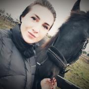 Виктория Смолъ