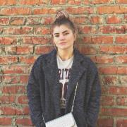 Сиделки в Краснодаре, Алина, 23 года