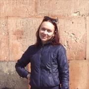 Рубиновый пилинг, Наталья, 37 лет