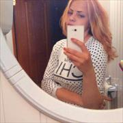 Удаление запаха в Оренбурге, Марина, 25 лет