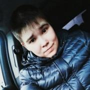 Ежедневная уборка в Ижевске, Валентина, 26 лет