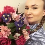Обучение иностранным языкам в Уфе, Карина, 24 года
