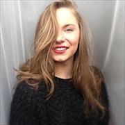 Подготовка кGRE, Дарья, 21 год