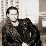 Александр Шепитко, г. Москва