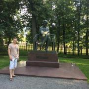 Обучение иностранным языкам в Нижнем Новгороде, Игорь, 32 года