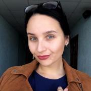 Массаж в Краснодаре, Элина, 24 года