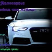 Автоэлектрик в Нижнем Новгороде, Виктор, 33 года