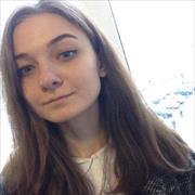 Ольга Волохина