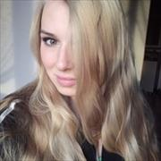 Химчистка в Краснодаре, Дарина, 24 года