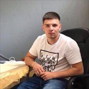 Доставка утки по-пекински на дом - Мичуринский проспект, Андрей, 24 года